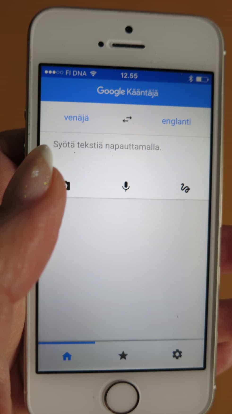 Google Kääntääj