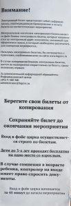 venäjä-englanti